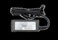 B-Series Poweradapter 40W
