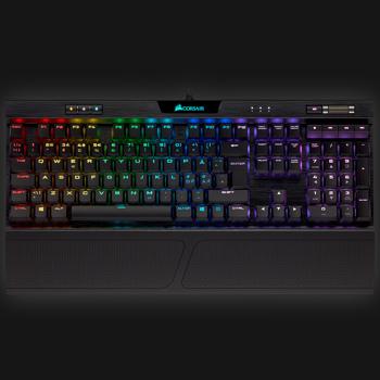 Corsair Pro Gaming Bundle (keybord, mus og headset)
